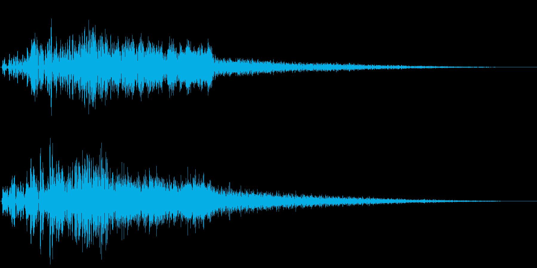 シュワーン(パワーアップ)の再生済みの波形