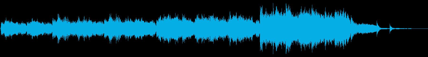 荘厳で幻想的なシンフォニーの再生済みの波形
