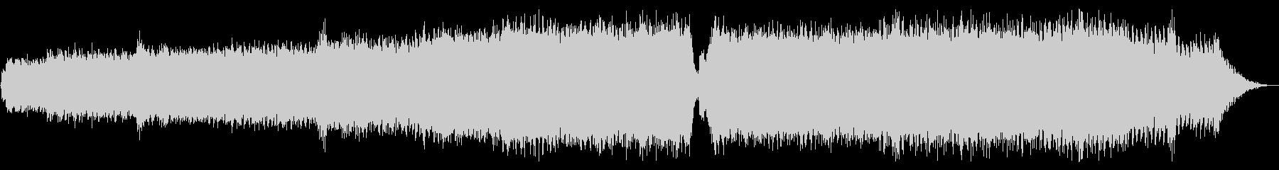 澄み渡る青空_リミックスの未再生の波形