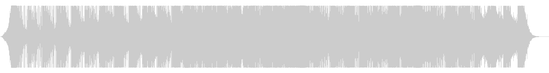 アコギのリフと幻想的なカフェサウンドの未再生の波形
