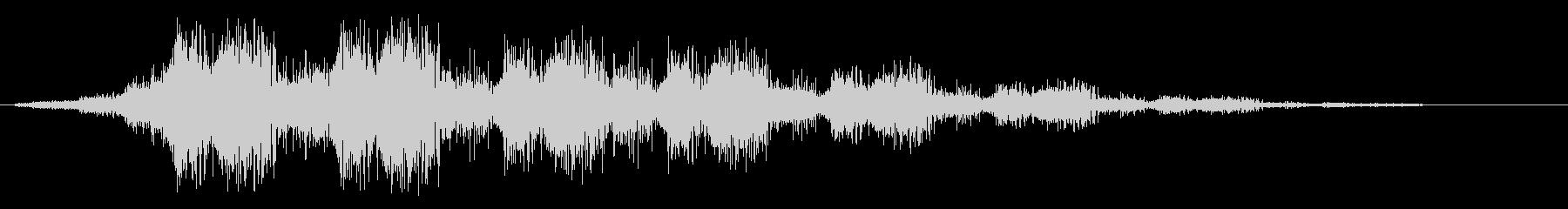 シュルルルル(ロープを巻くような音)の未再生の波形