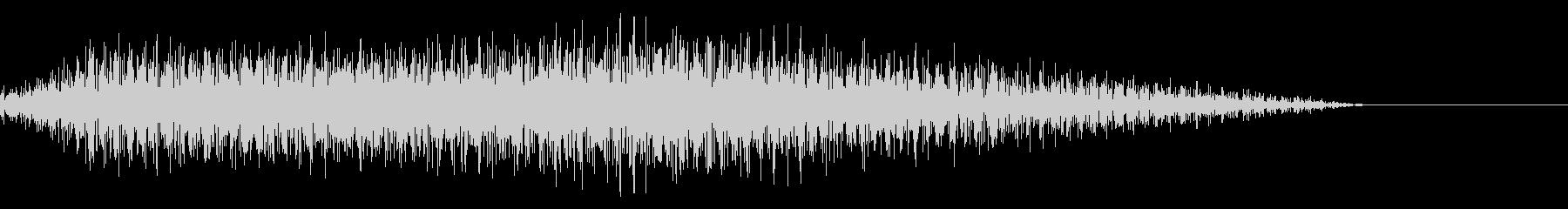 シュイーン(閉まる 縮む 縮小)の未再生の波形