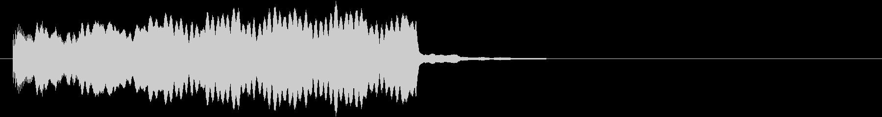 ウウィーン_01の未再生の波形