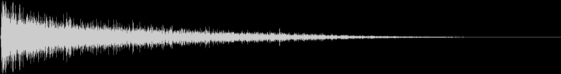 ガーン3(ピアノを打ち付ける低い音)の未再生の波形