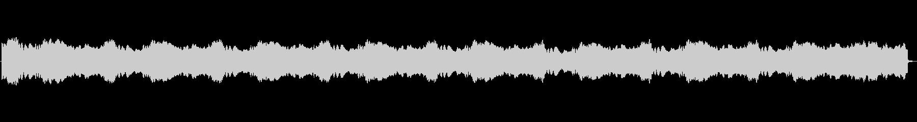 パトカー:ワイルサイレンの未再生の波形