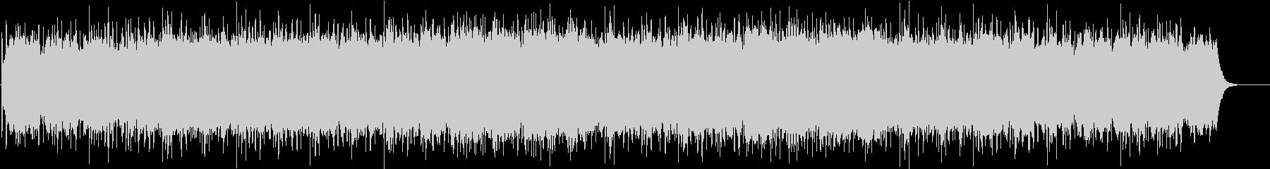 広がりのあるミステリアスなBGMの未再生の波形