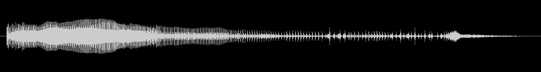 子の男性:うめきの未再生の波形