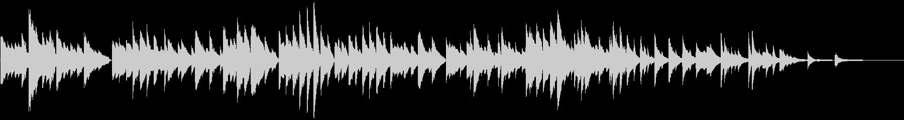ゆったりしたピアノBGMの未再生の波形