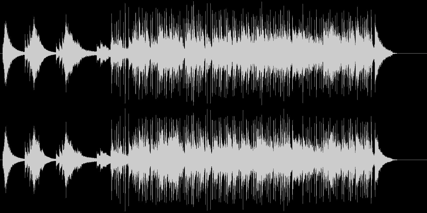 色彩感を強めた流麗なボサノヴァ・サウンドの未再生の波形
