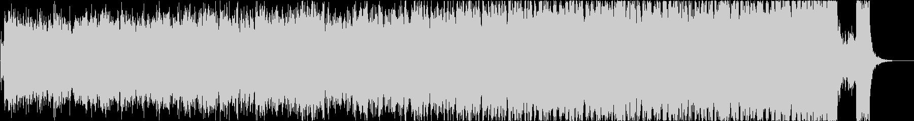 エピック、ヒロイック、シネマティックの未再生の波形