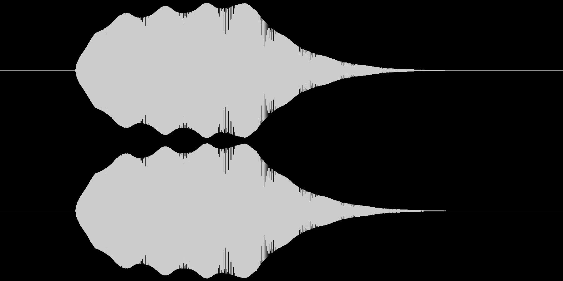 ピヨヨヨ(失敗・縮小・弱体化・困る・汗)の未再生の波形