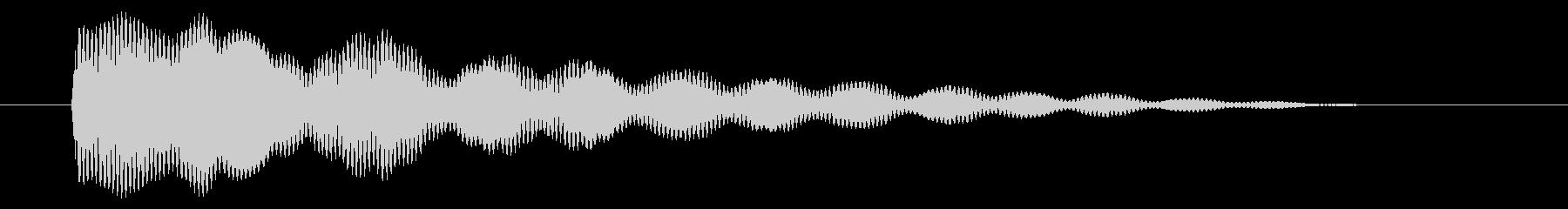 ニュース アラート02-1の未再生の波形
