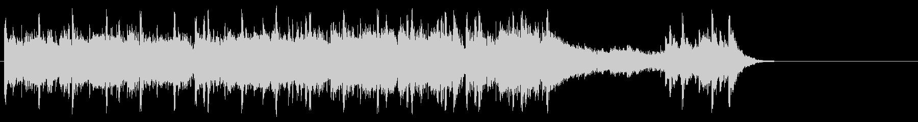 軽快なフュージョン(サビ~エンディング)の未再生の波形