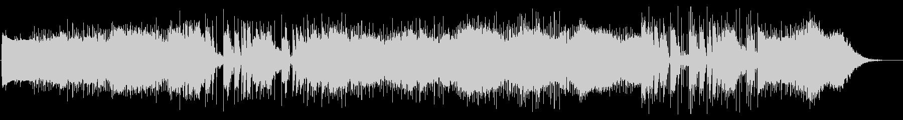 ダークすぎないエレクトリック曲の未再生の波形