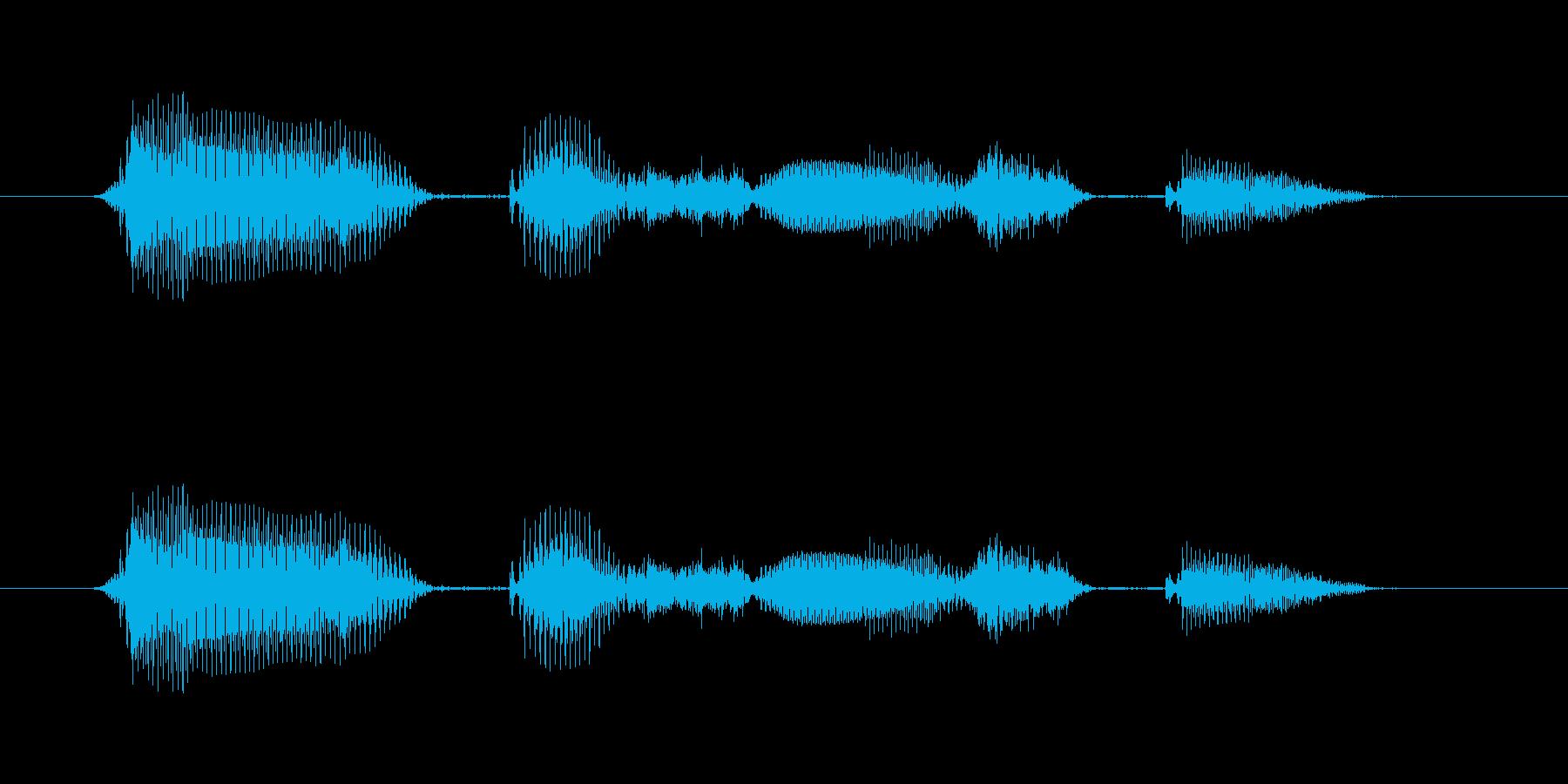 どういたしましての再生済みの波形