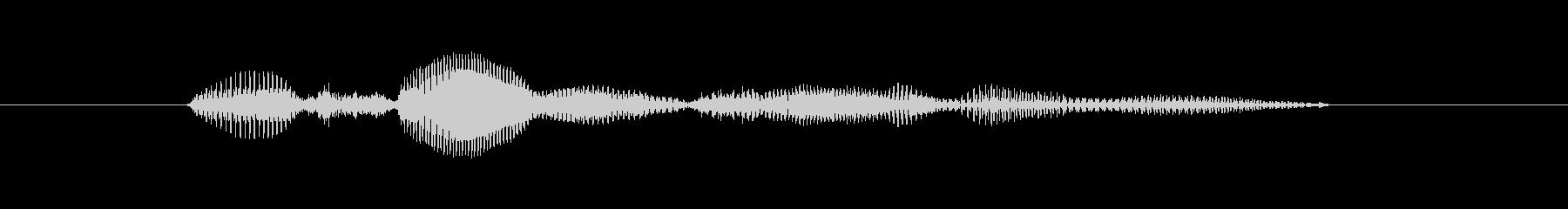 【西暦】2015年の未再生の波形