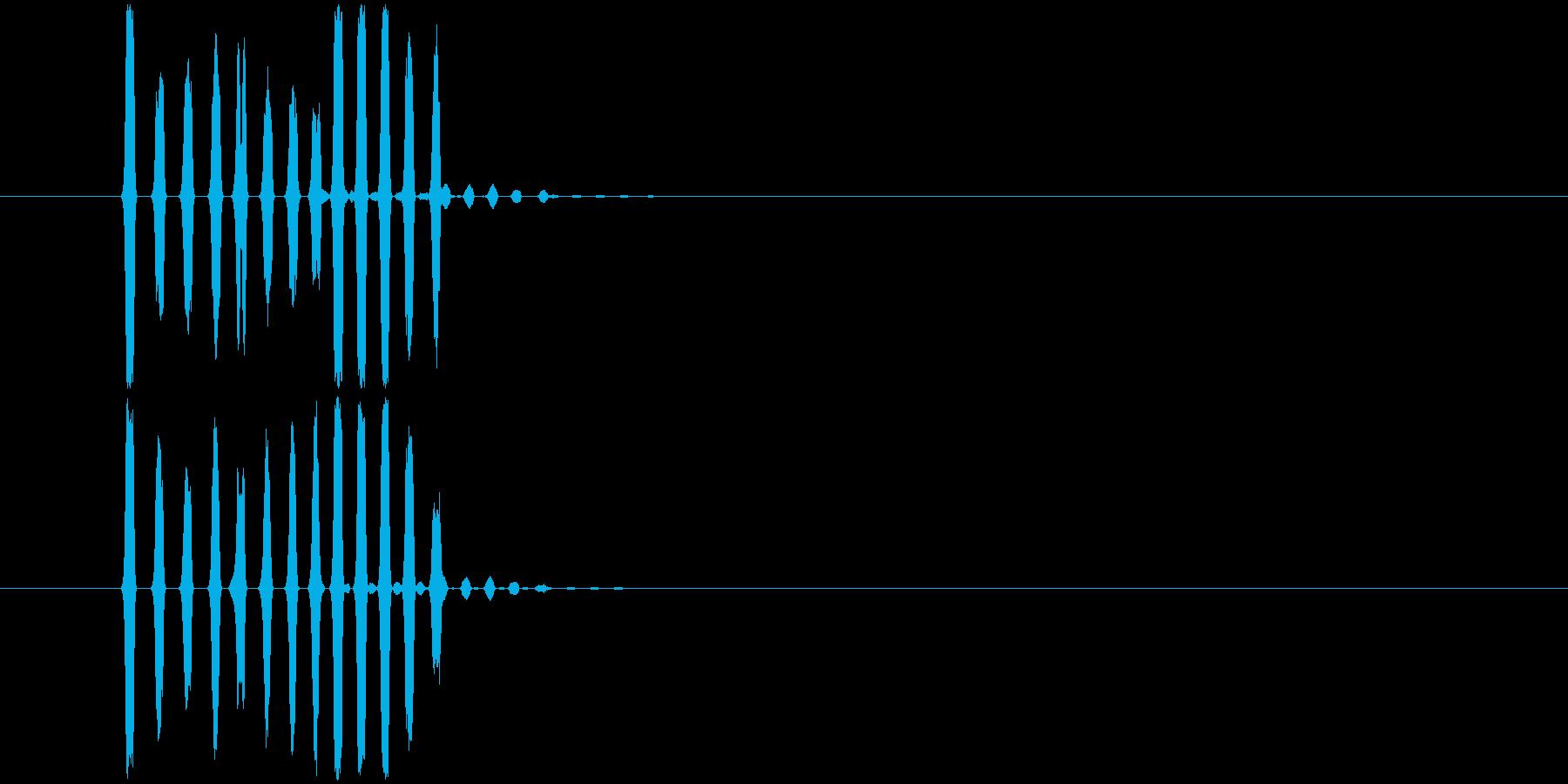 「表示」吹き出し/コミカル_003の再生済みの波形