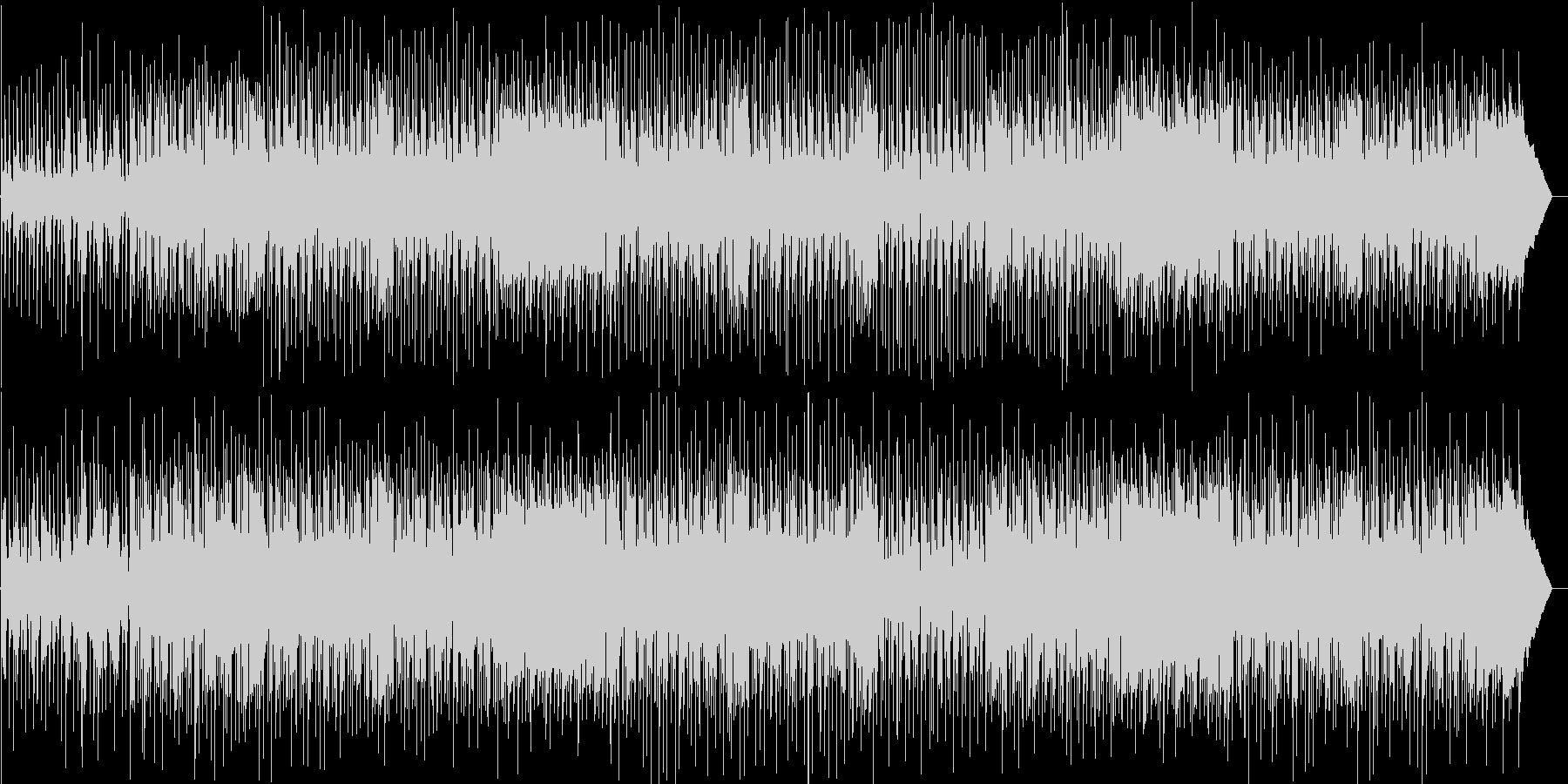 おしゃれなリズムで楽しいメロディーの未再生の波形