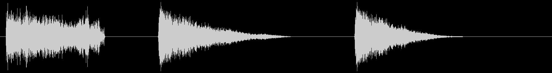 SF要素-3つの効果;降順のシュー...の未再生の波形