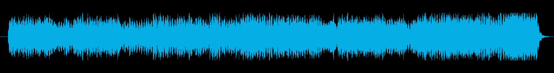 メロディアスなヒーリングミュージックの再生済みの波形