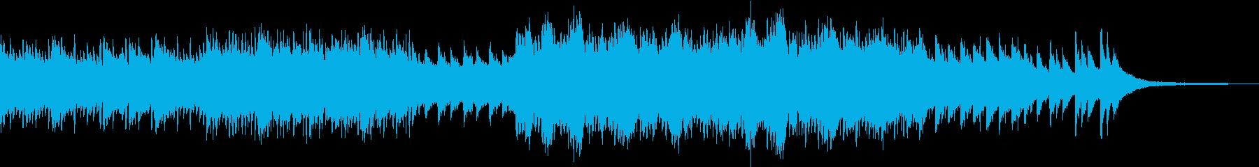 ノスタルジックなバラードの再生済みの波形
