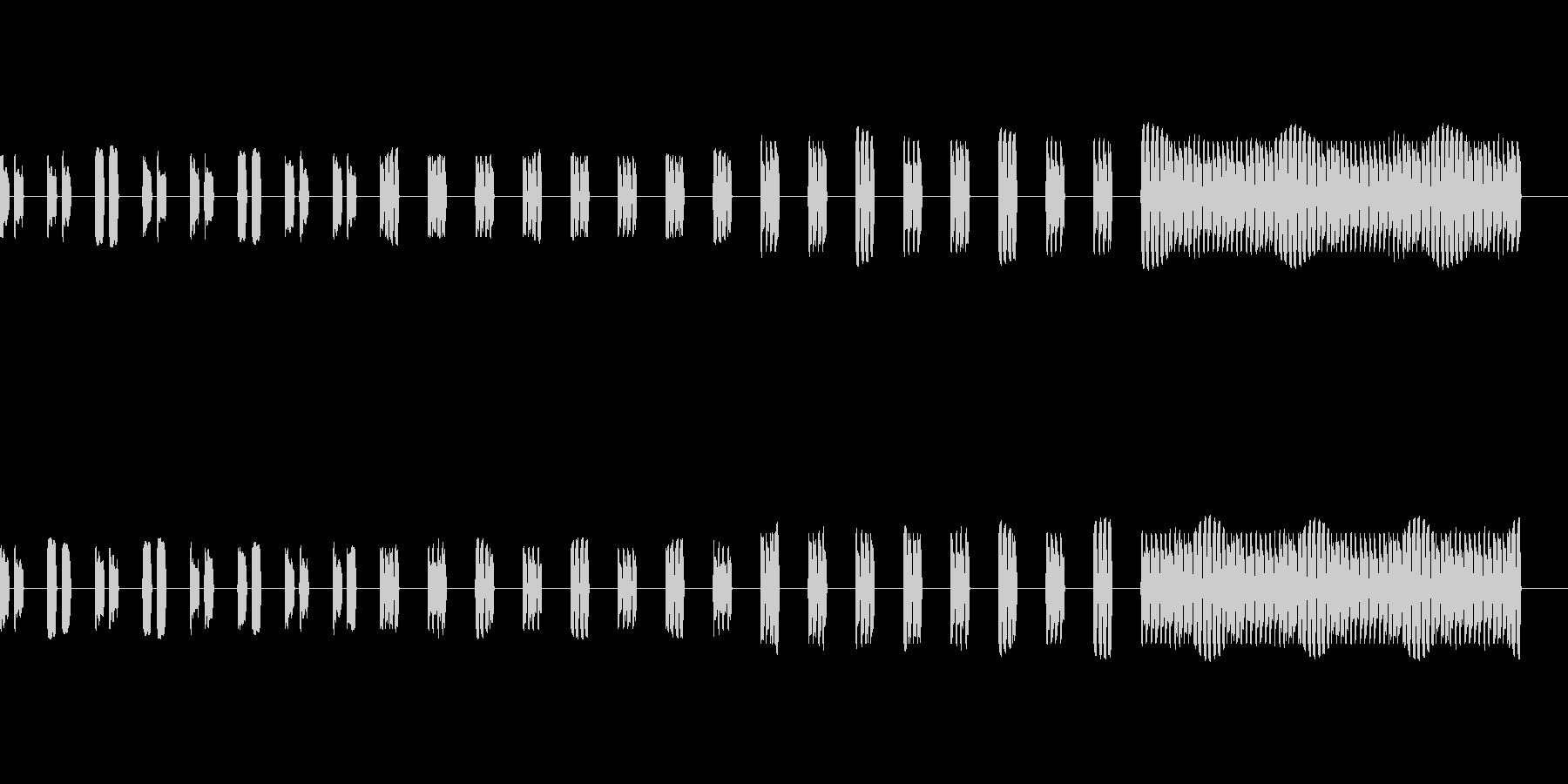 アラーム音の未再生の波形