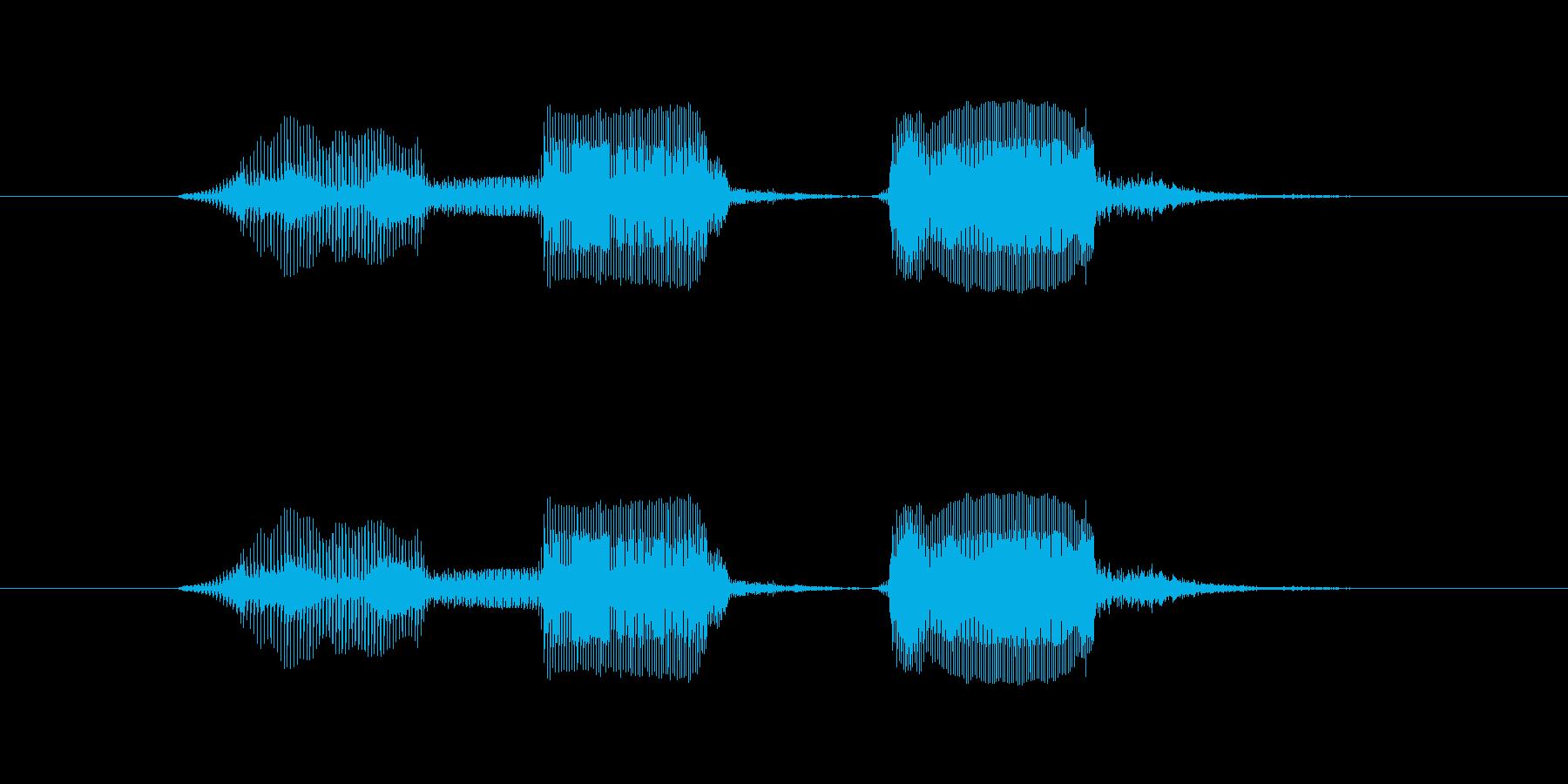 「やめて!」子供の声の再生済みの波形