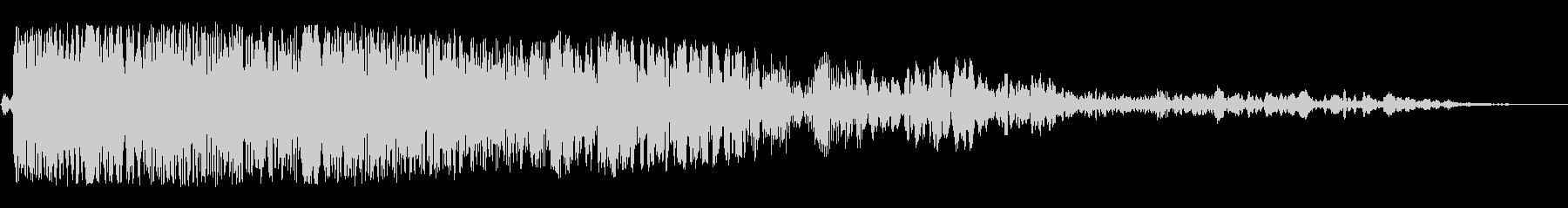 グワワーン(恐怖感の音)の未再生の波形