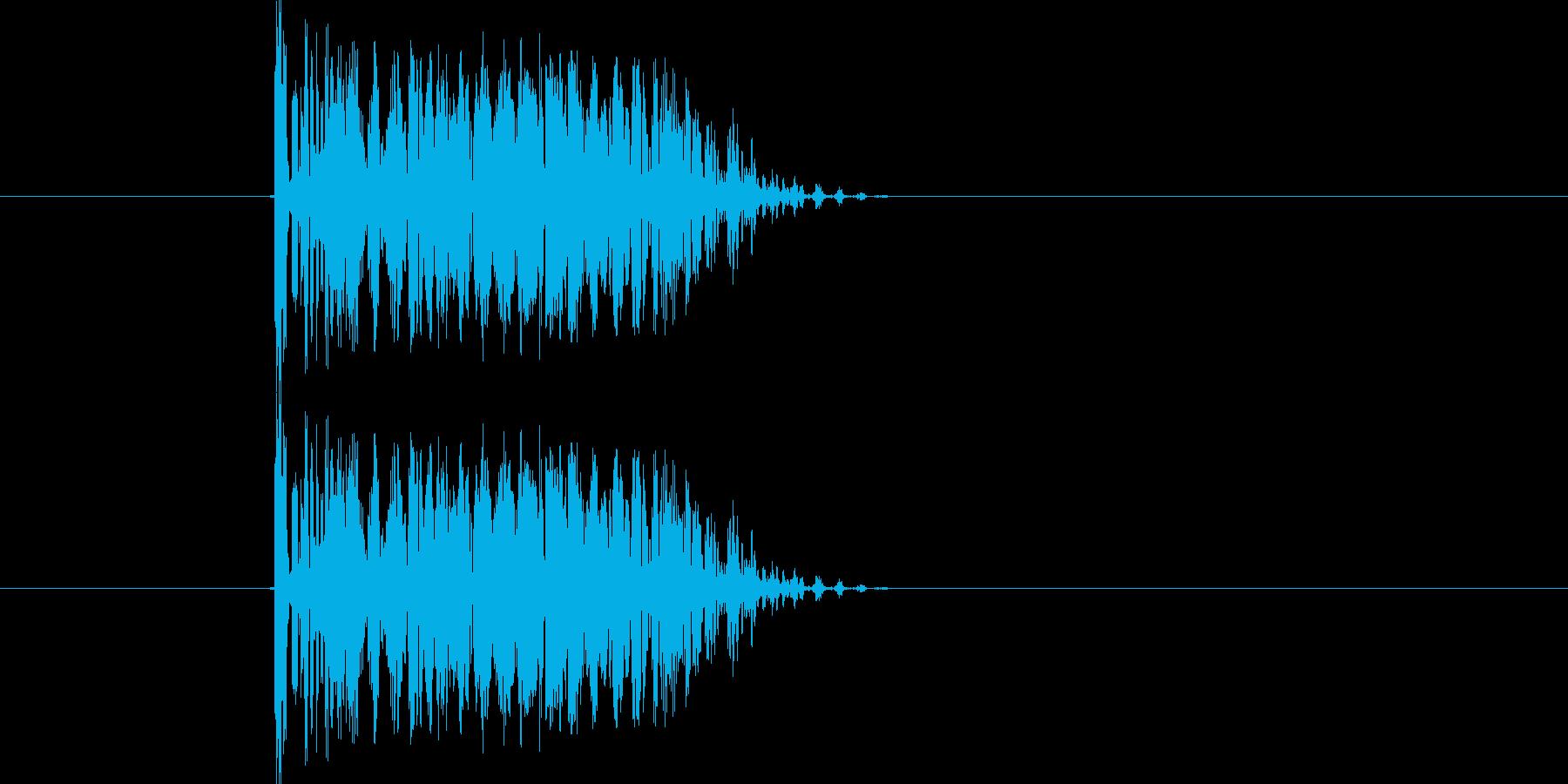 「ビャウ」というレトロなキャンセル音の再生済みの波形
