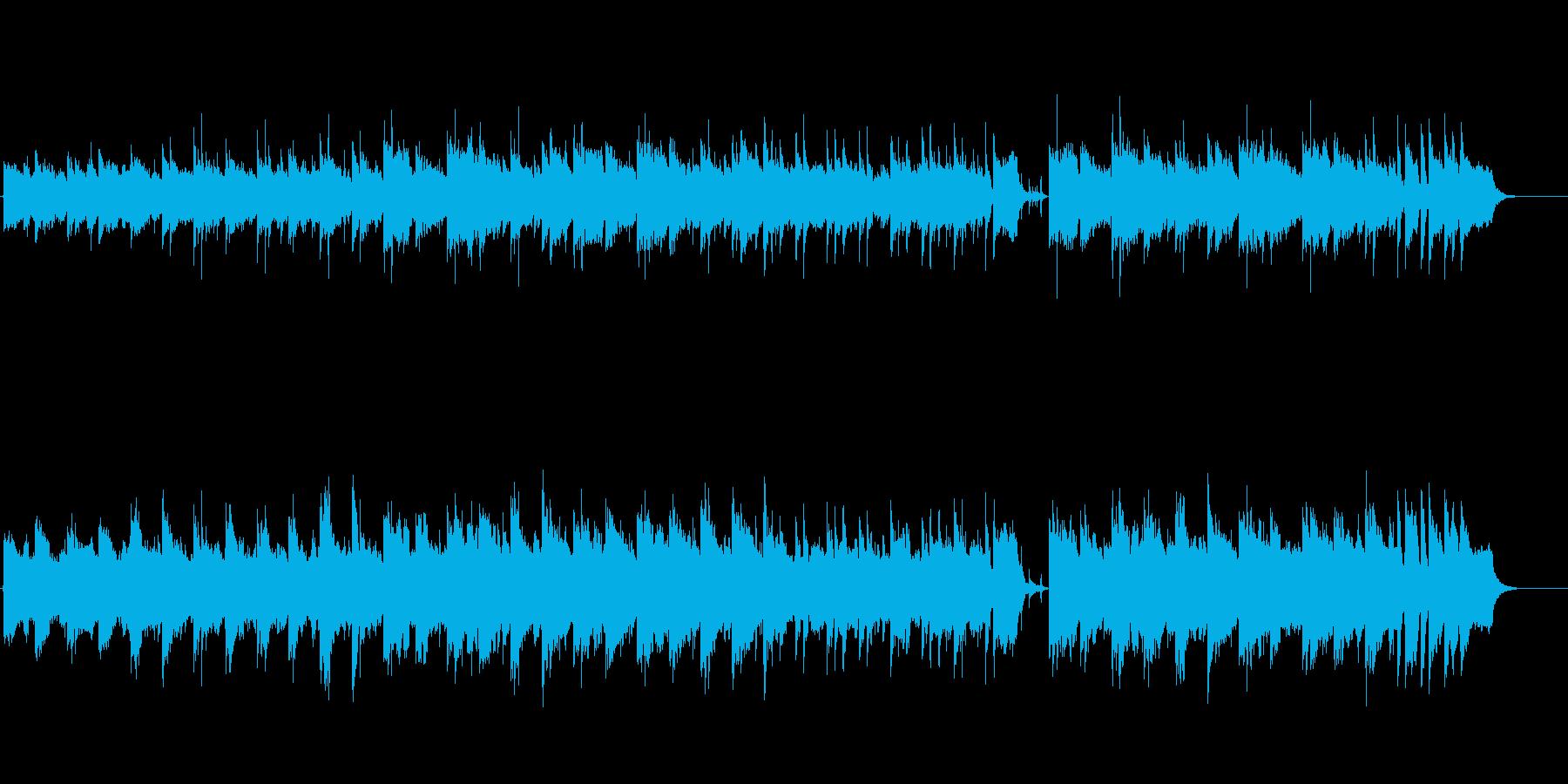 バラード・タイプのピアノ・オリエンテッドの再生済みの波形