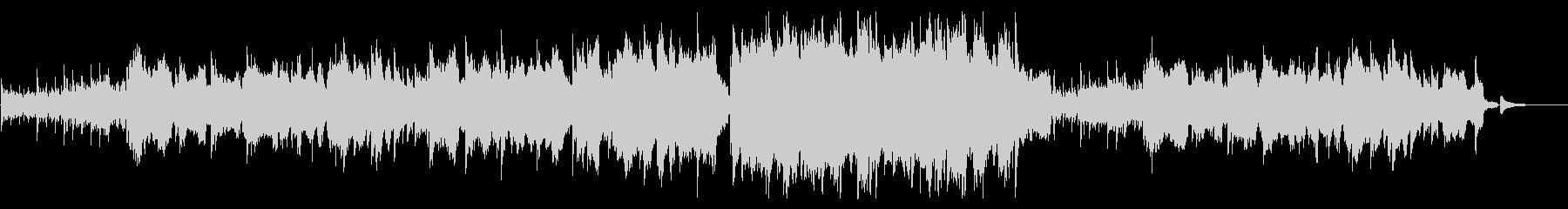バイオリン 感動的・バラードの未再生の波形