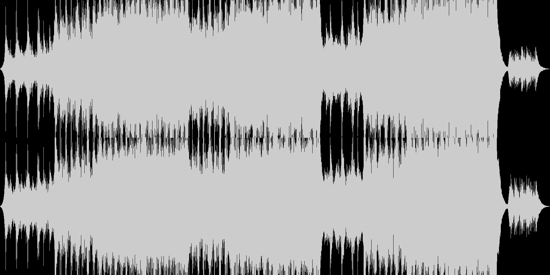 現代的 交響曲 プログレッシブ ア...の未再生の波形