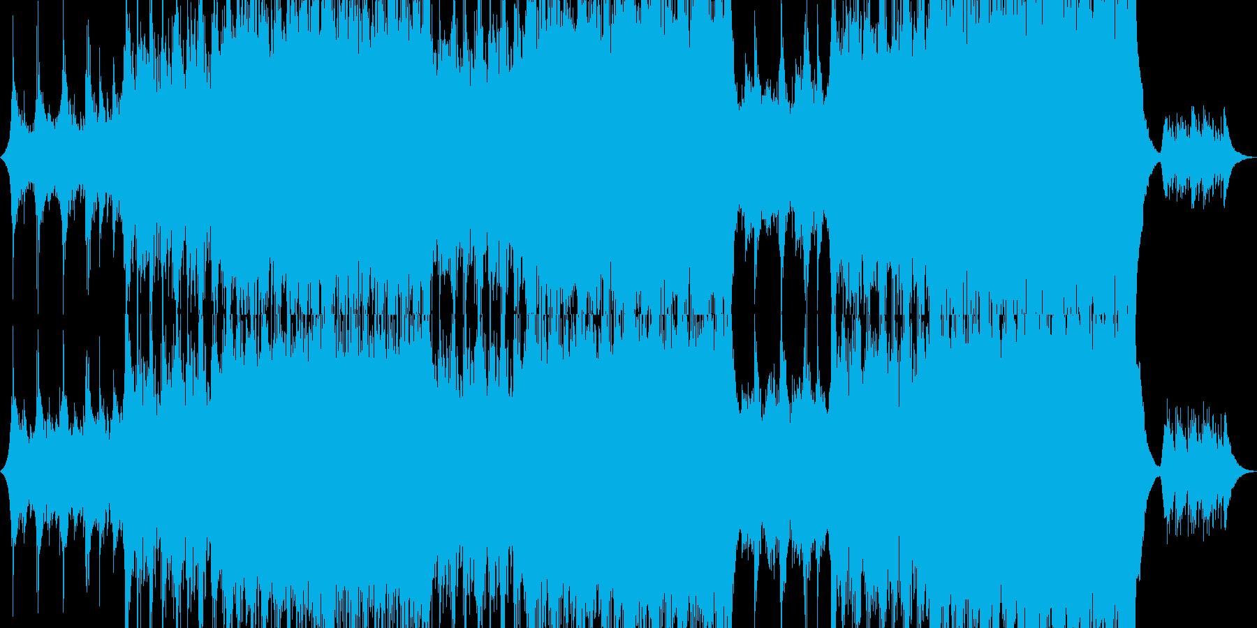 現代的 交響曲 プログレッシブ ア...の再生済みの波形