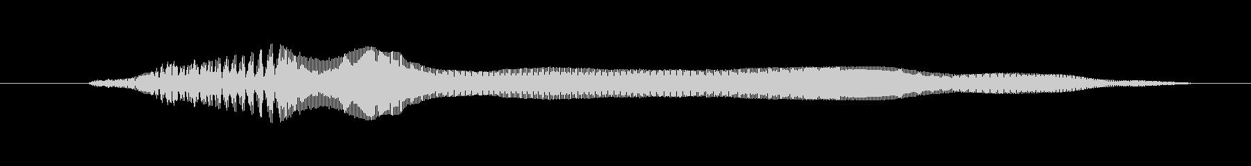 ドワーフ 応援W湖08の未再生の波形