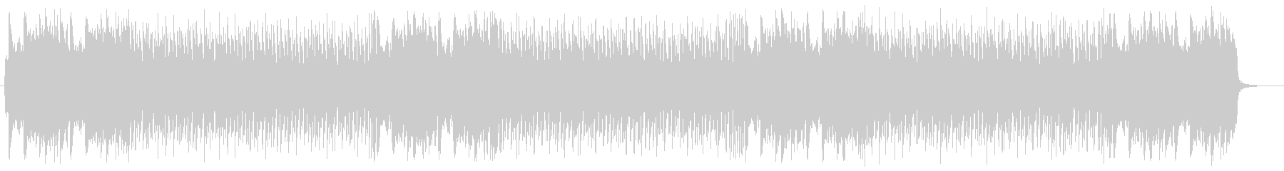 A song with dynamic tempo and song transition's unreproduced waveform