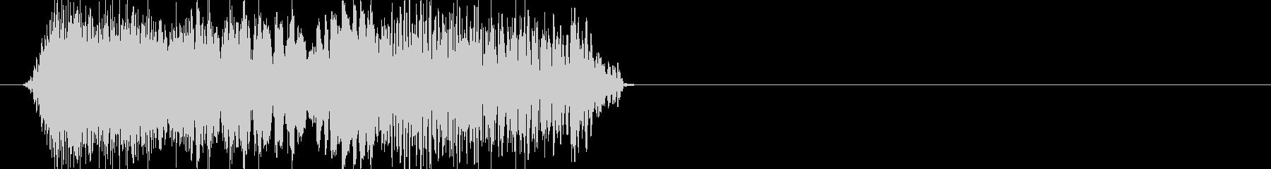 プシューッとなる印象的な効果音・ボタン音の未再生の波形