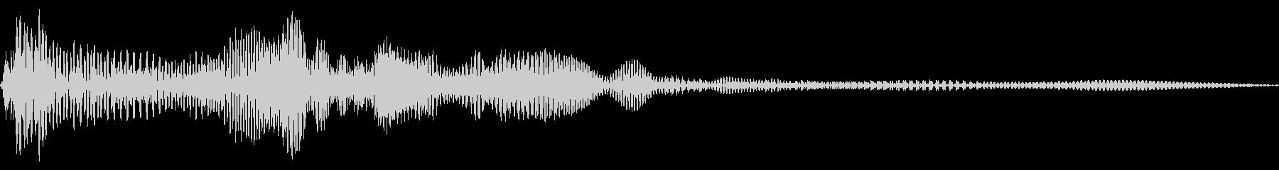 ギューン アップ&ダウン ウッドベースの未再生の波形
