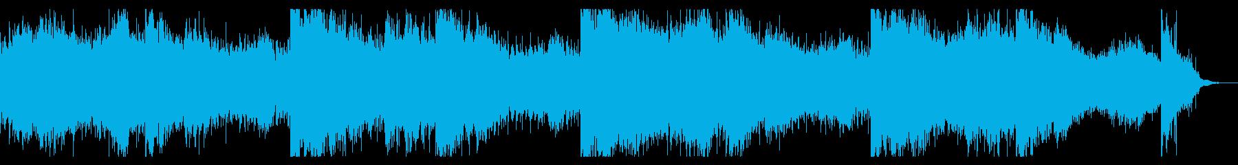 デジタルなアンビエントトレーラーの再生済みの波形
