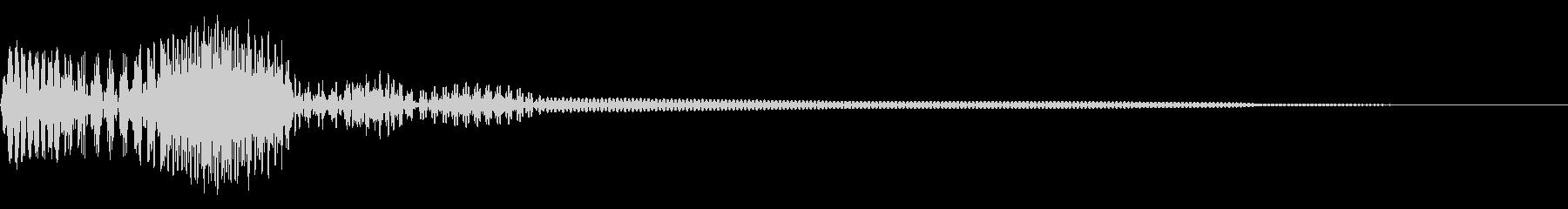ビープ音が鳴る21の未再生の波形