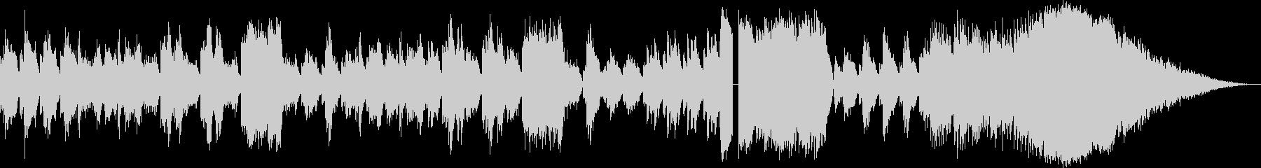 キラキラとした旋律のピアノソロBGMの未再生の波形