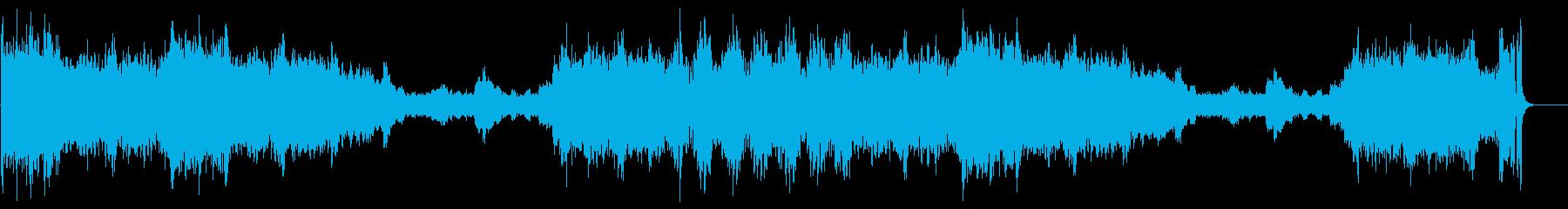 豪華さを強調したインパクトある登場シーンの再生済みの波形