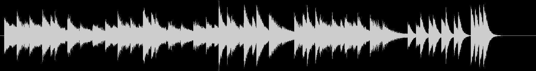 ウインターワンダーランドピアノジングルDの未再生の波形