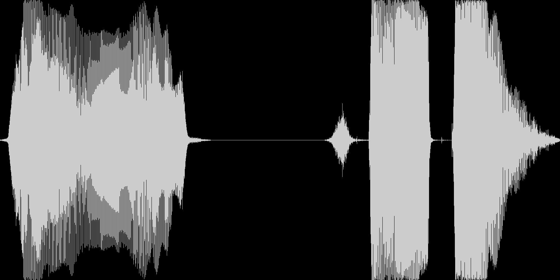用意…スタート!の未再生の波形