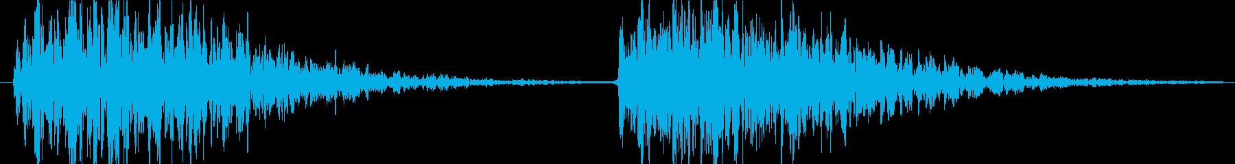 ボワッ ボワッ。の再生済みの波形
