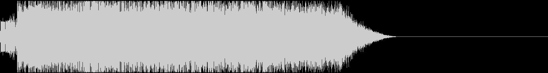 ヴューン(ビーム砲)2の未再生の波形