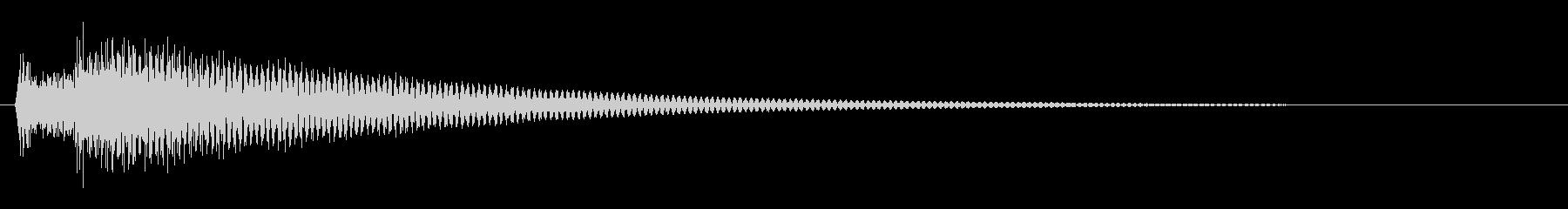 コカ〜ン(電子的な可愛らしい明るい音)の未再生の波形