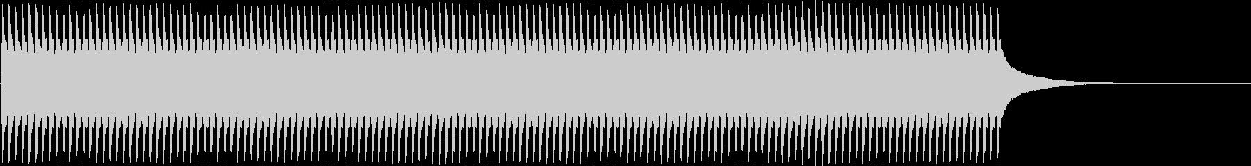 ジリリリ...。目覚まし時計の音(長め)の未再生の波形
