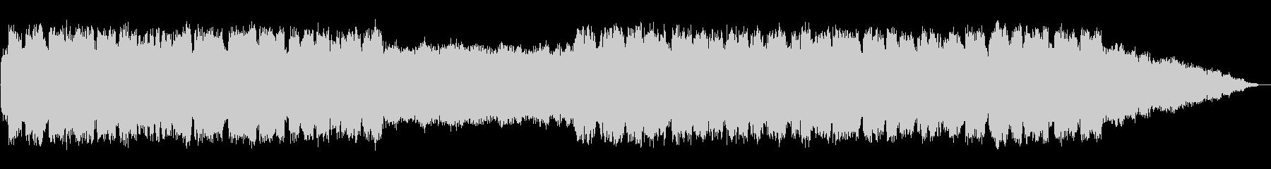 幻想的な笛のヒーリング音楽の未再生の波形