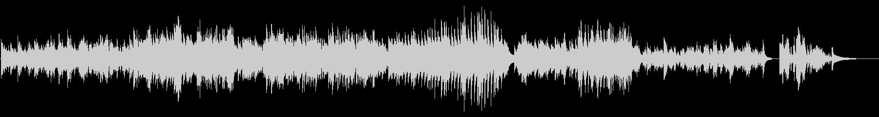 静けさと強い願いの対を表現したピアノ曲の未再生の波形
