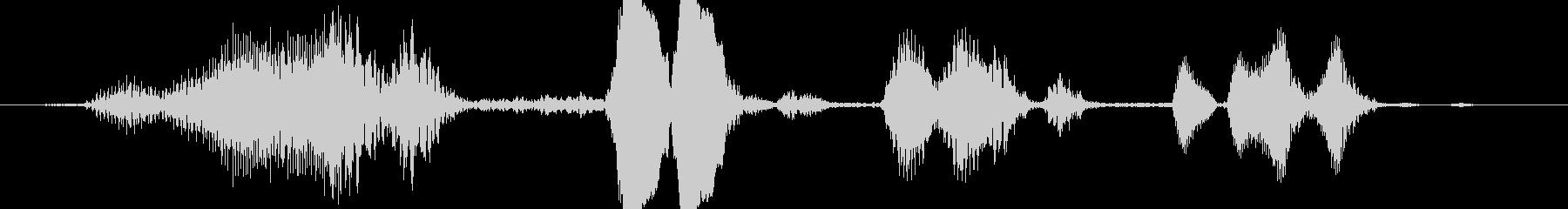 小型モンスターの笑い声02の未再生の波形